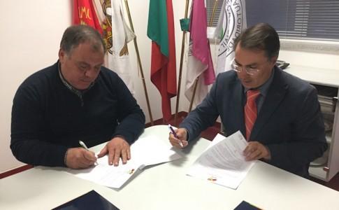 Imagem: Jornal do Centro