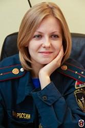 Bombeira da Russia