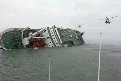 navio coreia