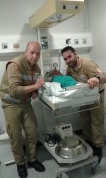 parteirosnohospital